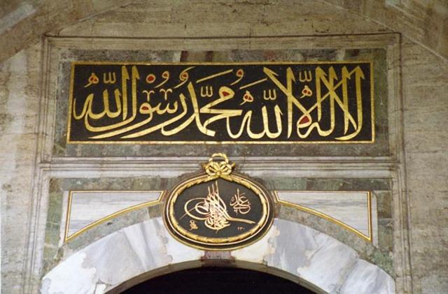 Muhammed's Hijra