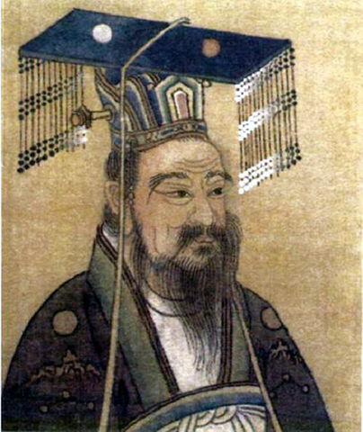 Emperor Yang Jian/Wendi