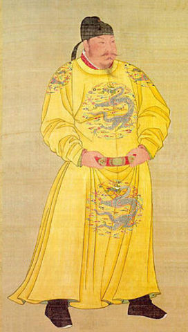 Emperor Tang Taizong