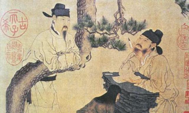 Jinshi