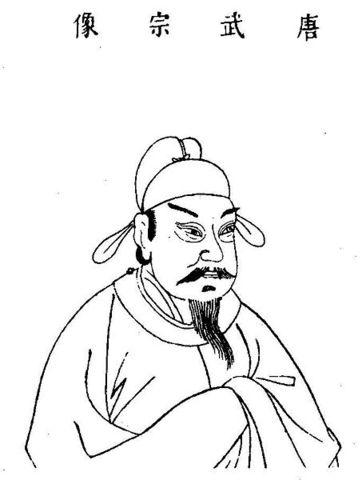 Emperor Wuzong