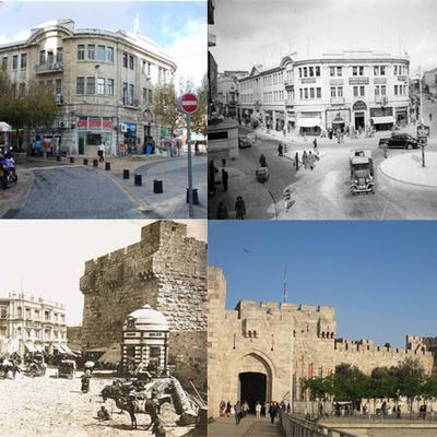 ירושלים - שימור ופיתוח timeline