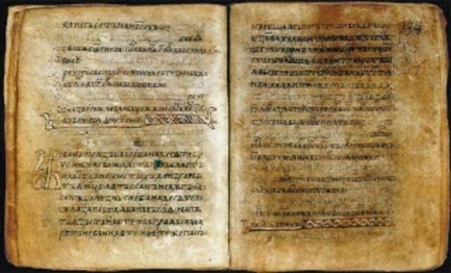 Первая рукописная русская книга