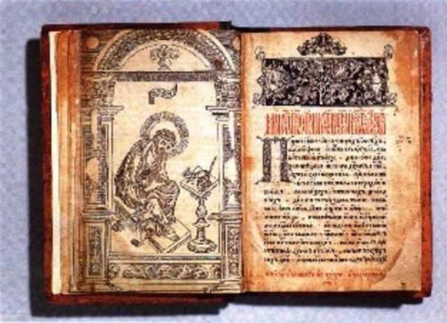 Первая печатная русская книга