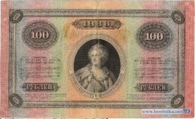 первые бумажные деньги в России