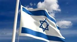 Israel and its freedom struggle timeline