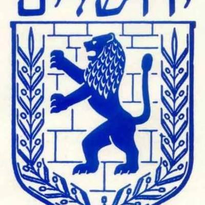 ירושלים בתקופת המנדט הבריטי timeline