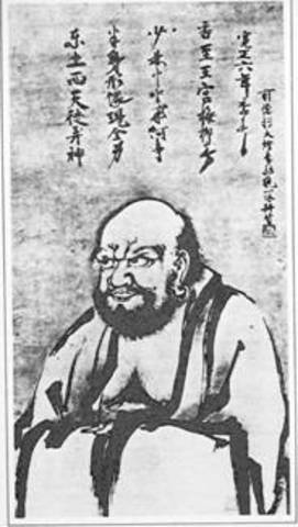 Hu Shen
