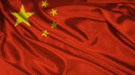 Frise chronologique de la Chine timeline