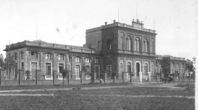 Hospital Italiano de Santa Fe