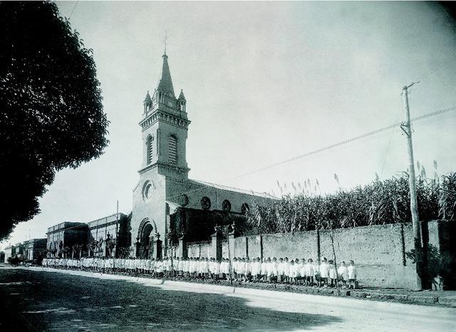 Asilo Sagrado Corazón de Jesús - Casa Cuna de Córdoba