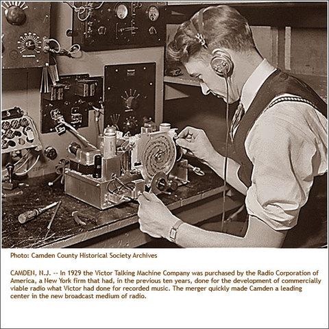 first radio link