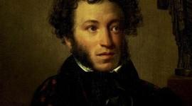 Александр Сергеевия Пушкин (биография) timeline