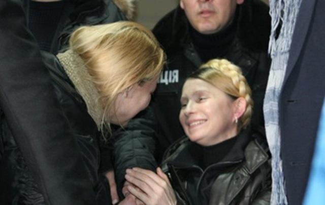 Рішення про звільнення Тимошенко