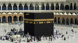 The History of Islam: 570-2000 timeline