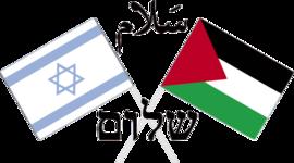 Israel and Palestine 1946-present timeline