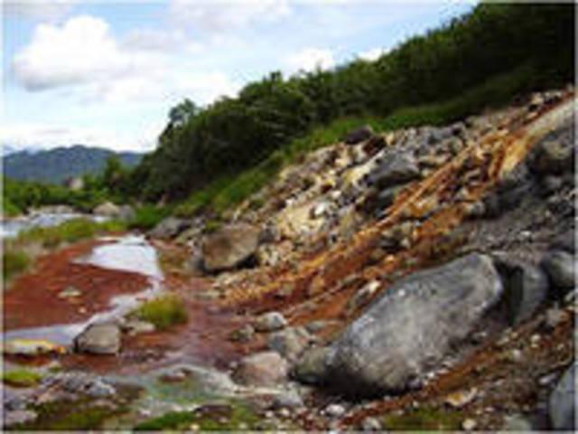 Южно-Камчатский природный парк