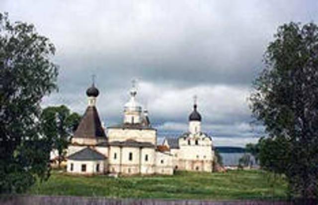 основание монастыря