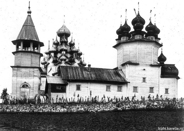 Официальный  статус памятника истории и культуры
