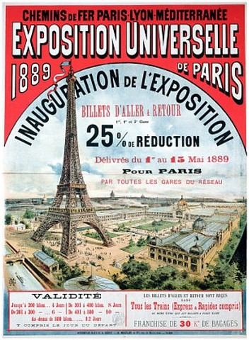 World's Fair Exhibition