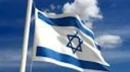 The Recent History of Israel timeline