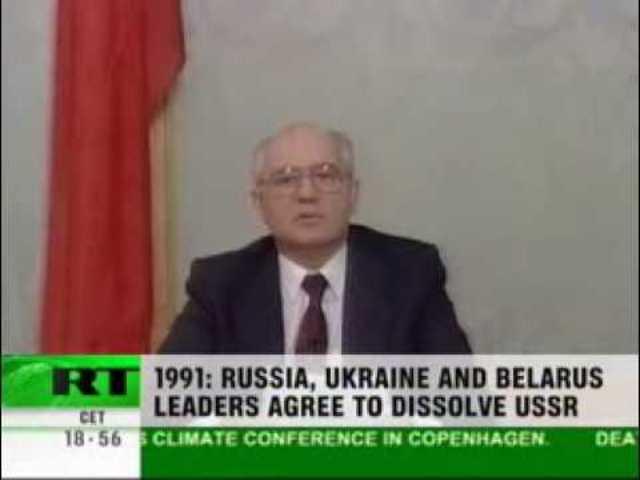 Official Dissolution of the Soviet Union (Belavezha Accords)