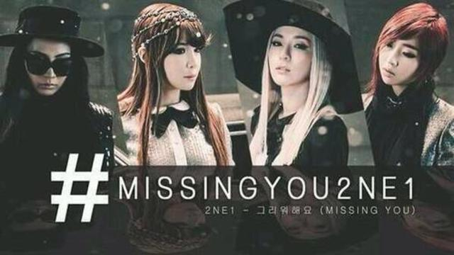 """missing you"""