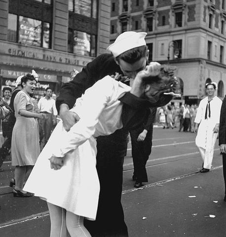 World War II ends: VJ-day