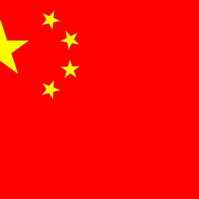 Mission Tourisme Chine  timeline