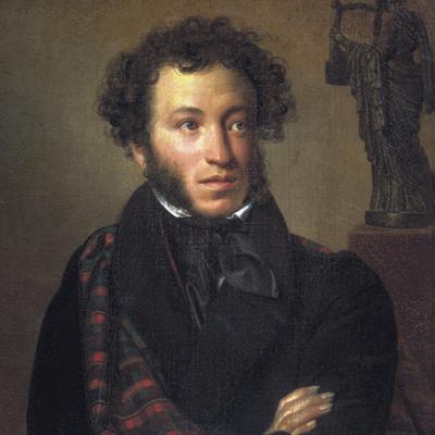Пушкин - наше все timeline
