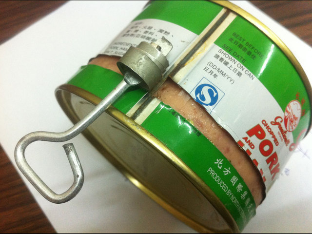 Inflated Canned Food