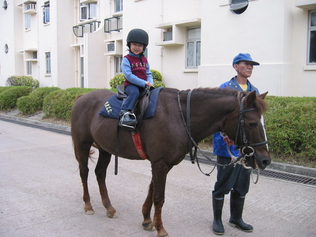 The first time i ride on a horse when i was young