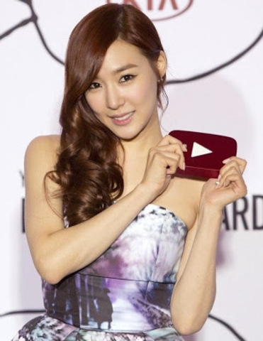 2013 YouTube Music Awards