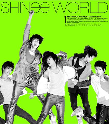 SHINee Debut