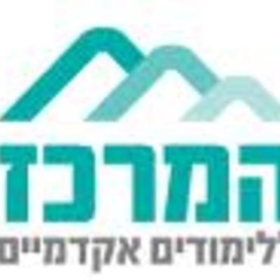 התפתחות מדיניות התקשוב בישראל - סביבות למידה- סיהאם וריהאם timeline