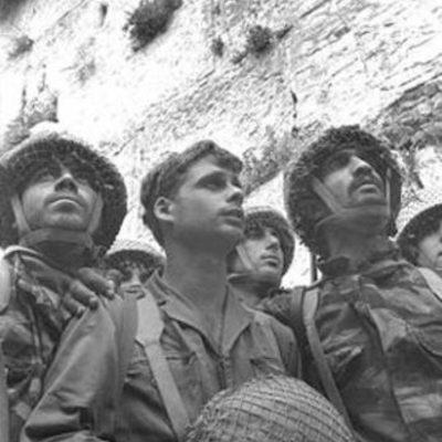מלחמות ישראל timeline