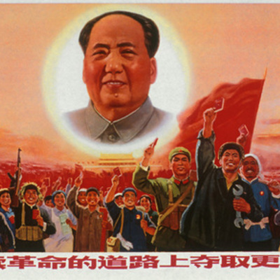 Timeline of the Chinese Revolution