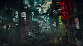 Cyberpunk Literature and Film timeline