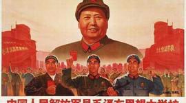 Chinese Revolution timeline