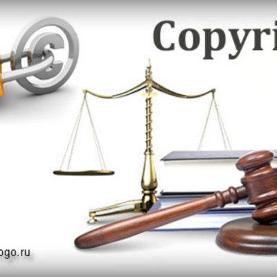 Защита информации и авторского права в сети Интернет timeline