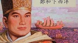 Zheng He and the Treasure Fleet Timeline