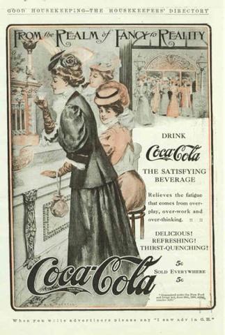 Плакат 1907 года