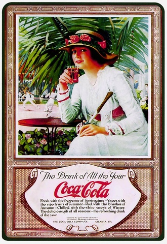 Плакат 1918 года