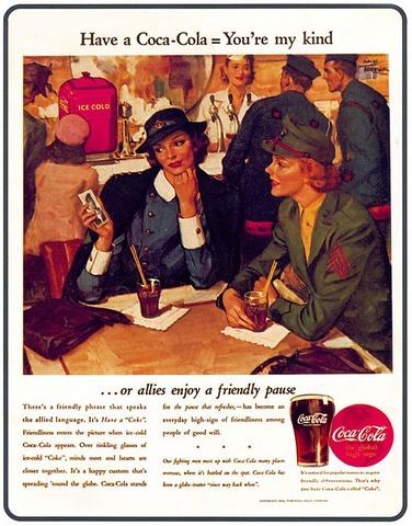 Плакат 1946 год