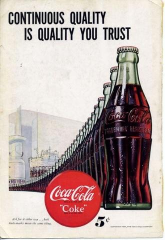 Плакат 1947 год