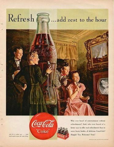 Плакат 1950 год