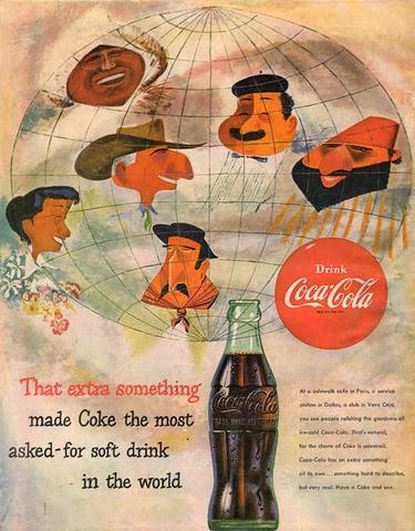 Плакат 1954 год