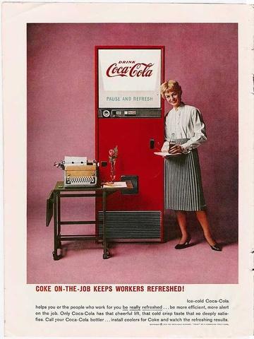 Плакат 1959 год