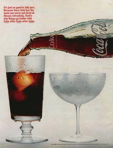 Плакат 1966 года