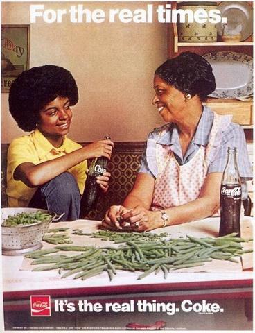 Плакат 1974 года